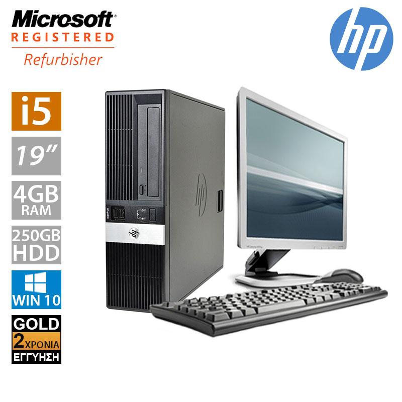 "Hp RP5800 SFF (i5 2400/4GB/250GB HDD/Οθόνη 19"")"