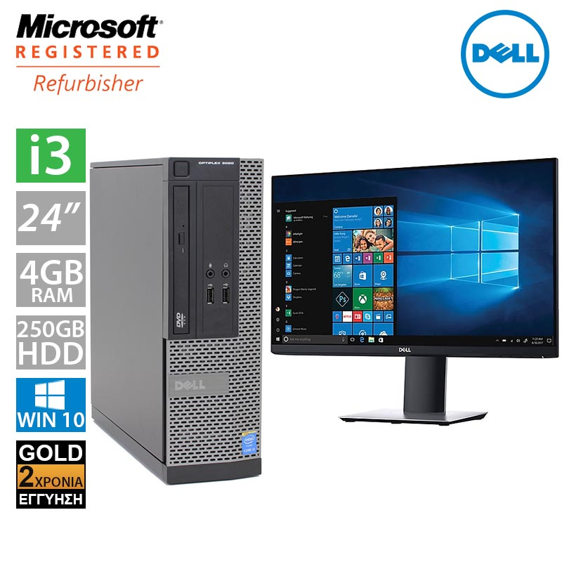 "Dell Optiplex 390 SFF (i3 2120/4GB/250GB HDD/24"" Οθόνη)"